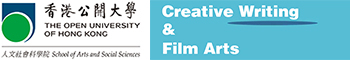 Creative Writing and Film Arts Logo